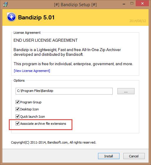 bandzip - installer