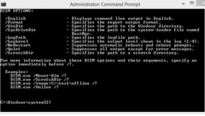 admin-command-box-image