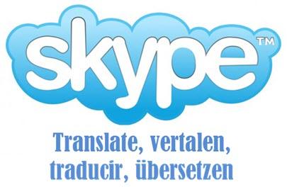 skype_translate