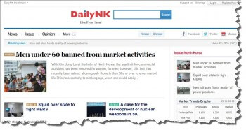 daily-nk