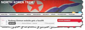 korea-tech