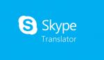 Introducing Skype Translator (Interpreter)