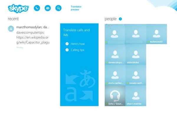 skype page
