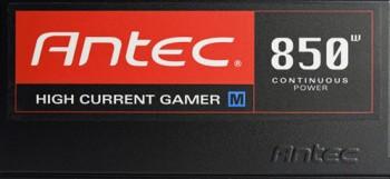 Antec-850w
