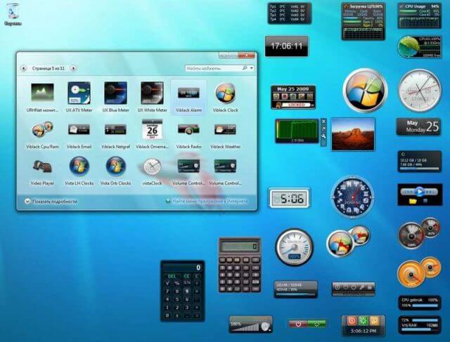 Desktop-Gadgets