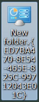 god-mode-new-folder