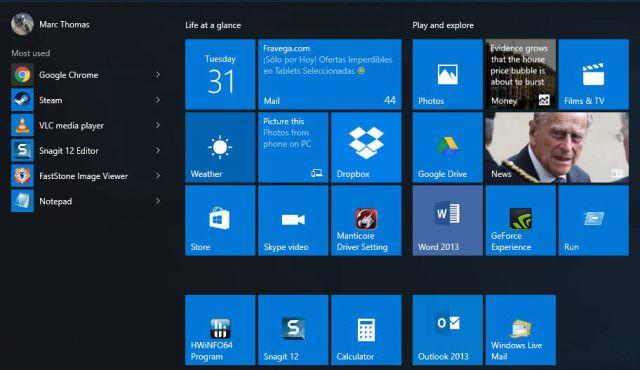 windows10-start