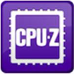 cpuz-logo