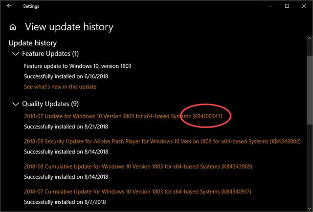 windows-update-history-list