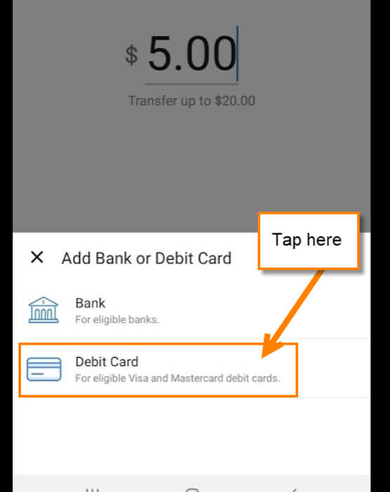 add-link-or-bank-account-screen