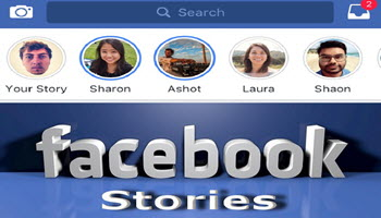 facebook-stories-feature-image