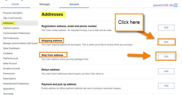 addresses-screen