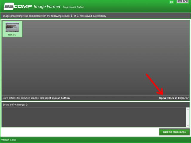 ascomp-image-former-open-image-explorer