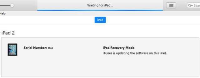 ipad-software-updating-message