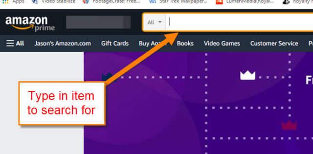 amazon-search-box