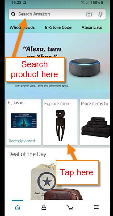 app-amazon-search-box