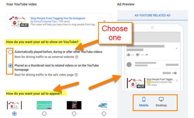ad-settings-screen